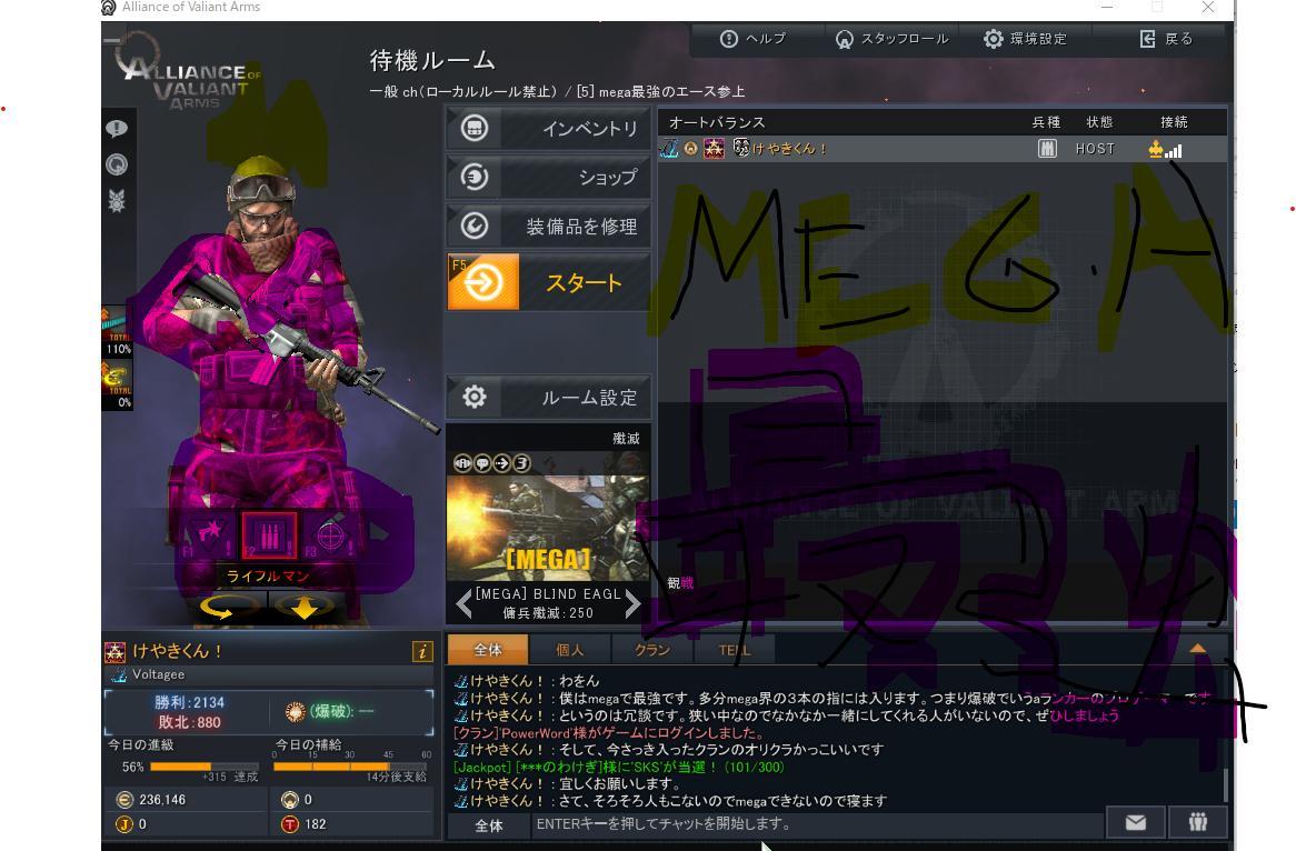 f:id:hinatazaka46:20190710231504j:plain