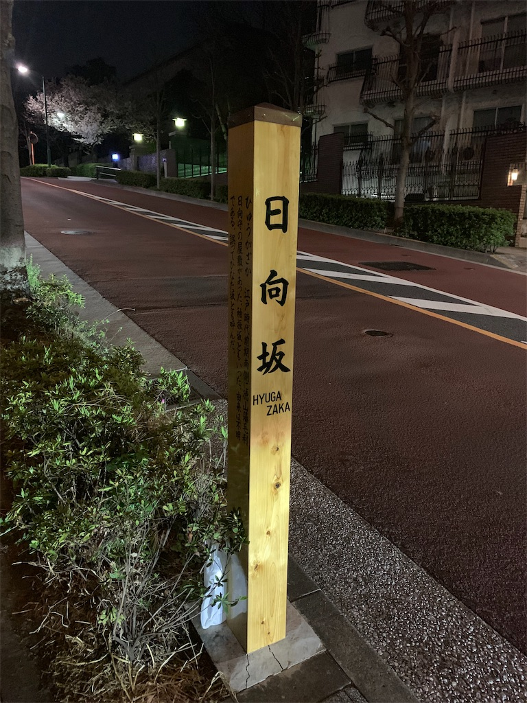 f:id:hinatazaka46PR:20190328231324j:image