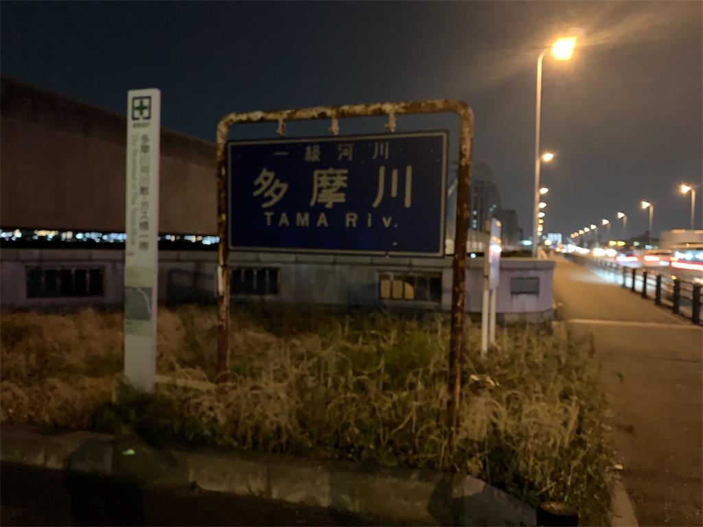 f:id:hinatazaka46PR:20190328231351j:image
