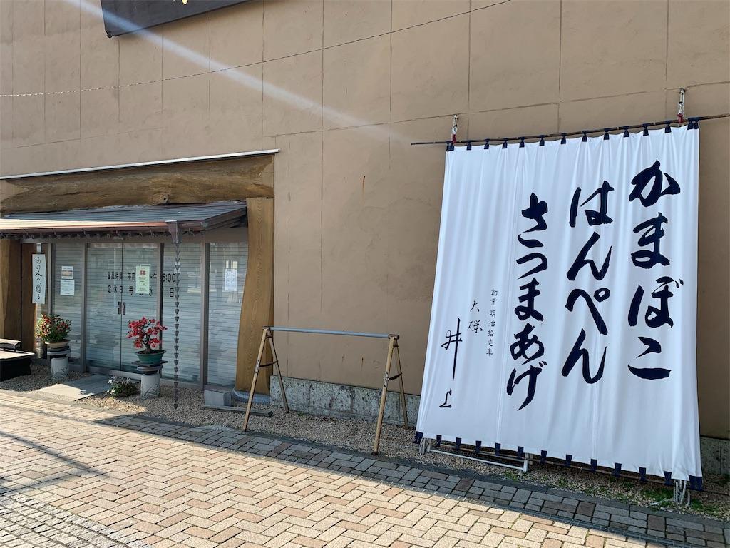 f:id:hinatazaka46PR:20190328231957j:image