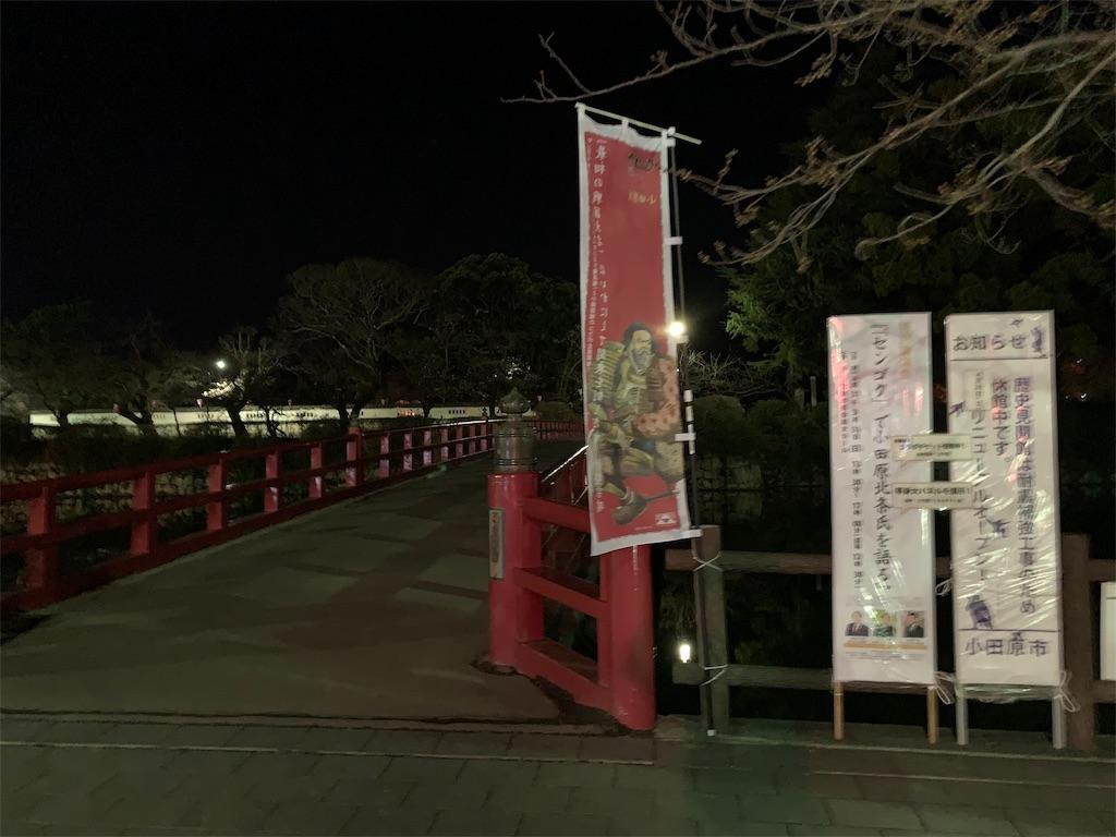 f:id:hinatazaka46PR:20190328232211j:image