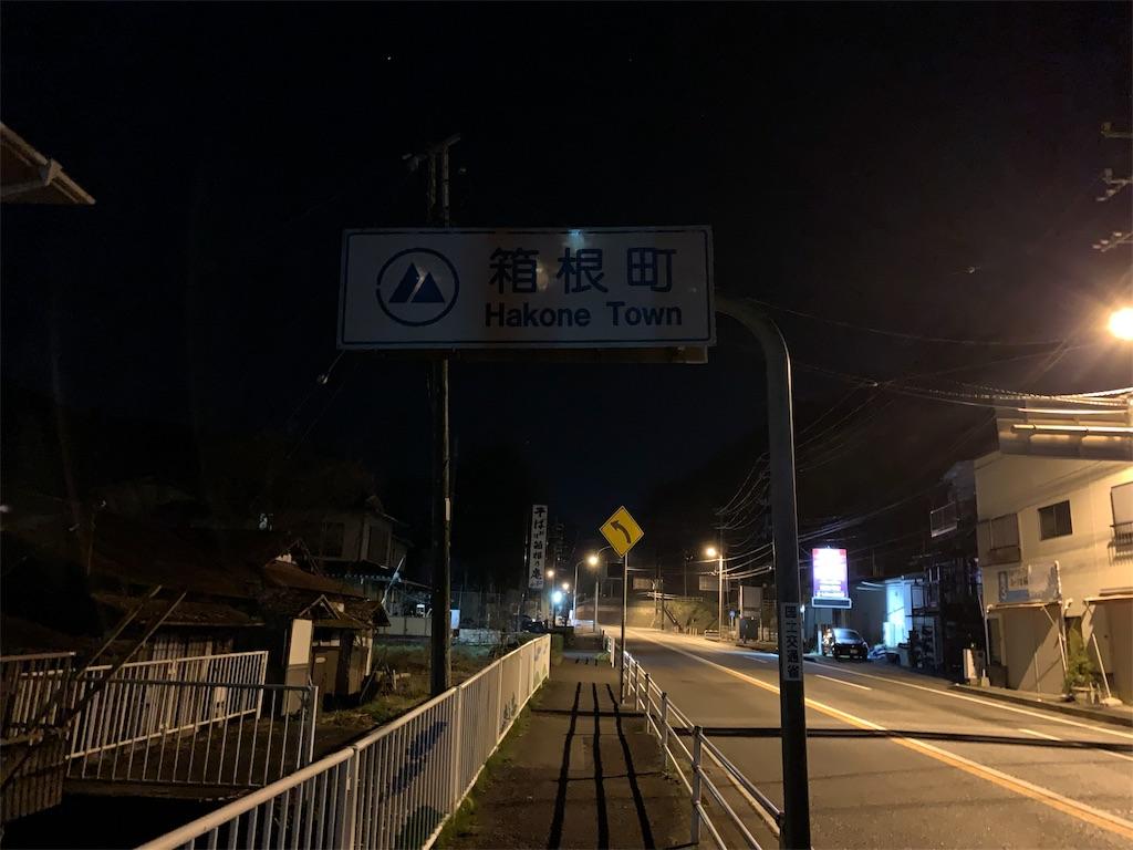 f:id:hinatazaka46PR:20190328232238j:image