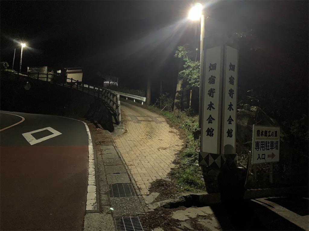 f:id:hinatazaka46PR:20190328232354j:image