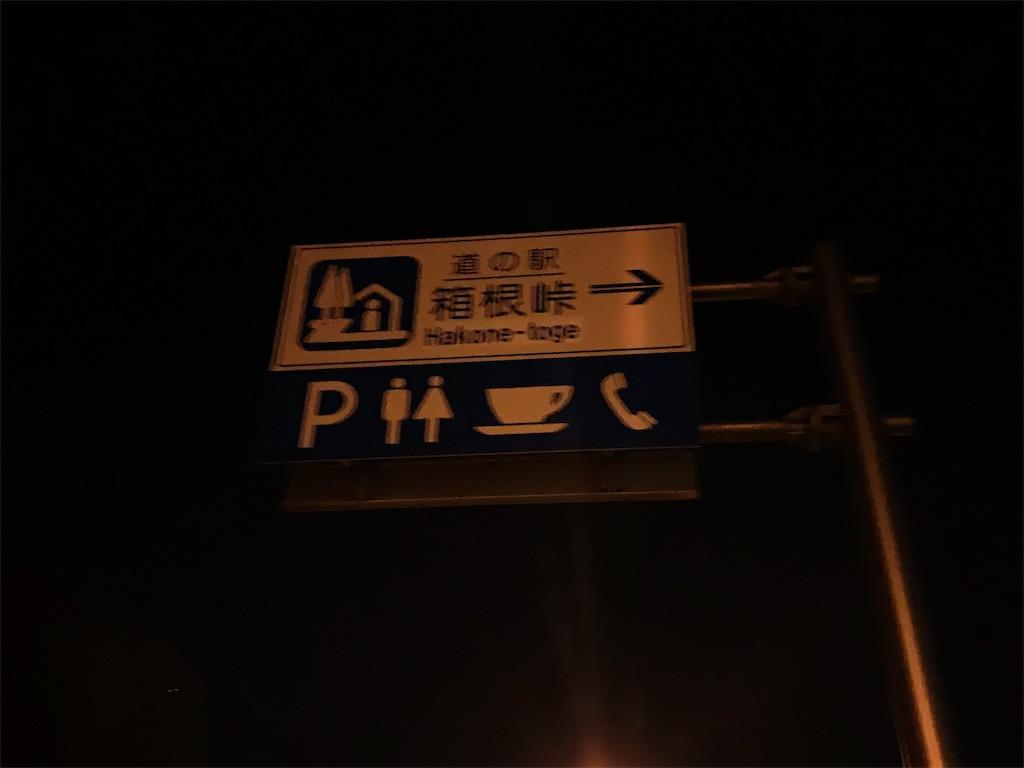 f:id:hinatazaka46PR:20190328232430j:image
