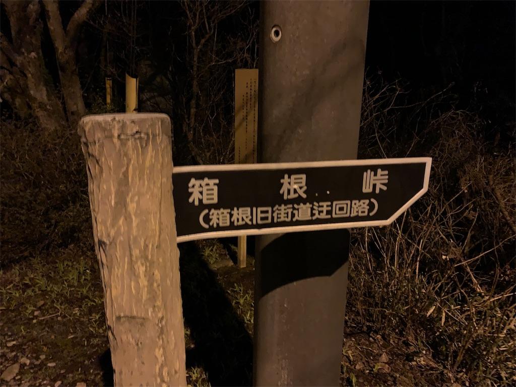 f:id:hinatazaka46PR:20190328232440j:image