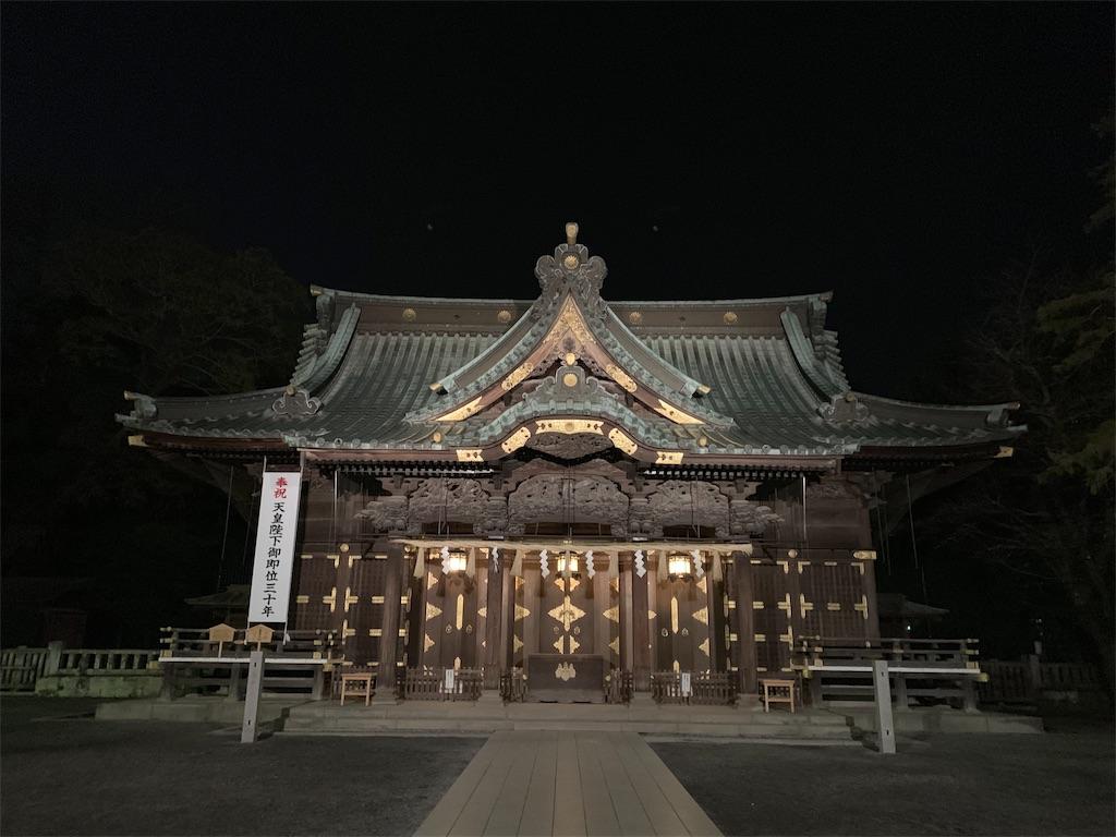 f:id:hinatazaka46PR:20190328232507j:image