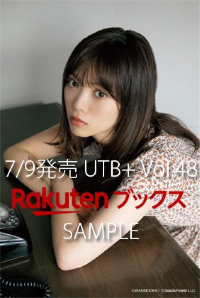 f:id:hinatazaka46PR:20190701203253j:image