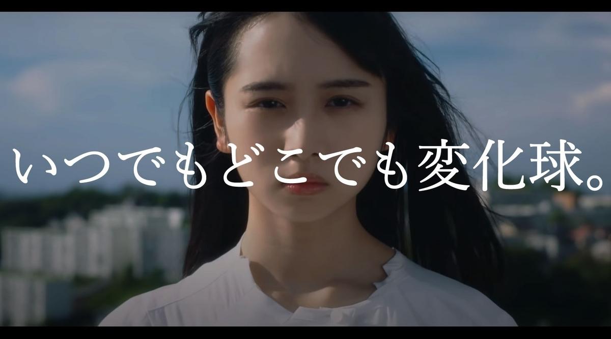 f:id:hinatazaka46PR:20201014204957j:plain
