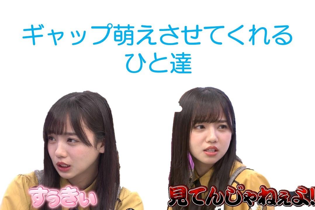 f:id:hinatazaka46PR:20210119213538j:plain