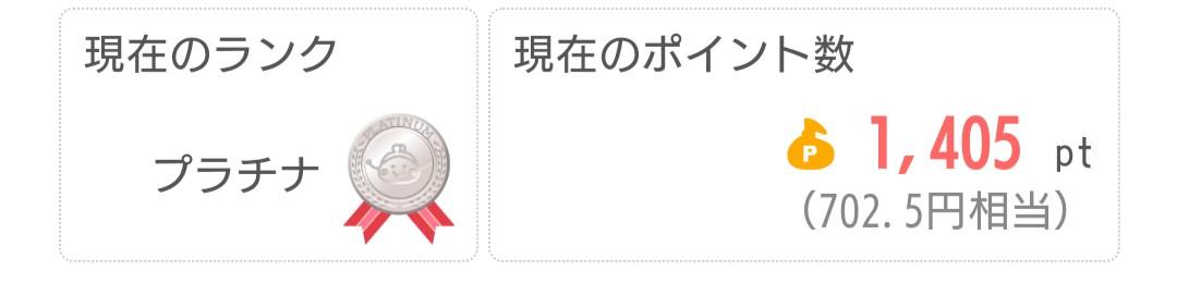 f:id:hinayuri2005:20210207091337j:plain