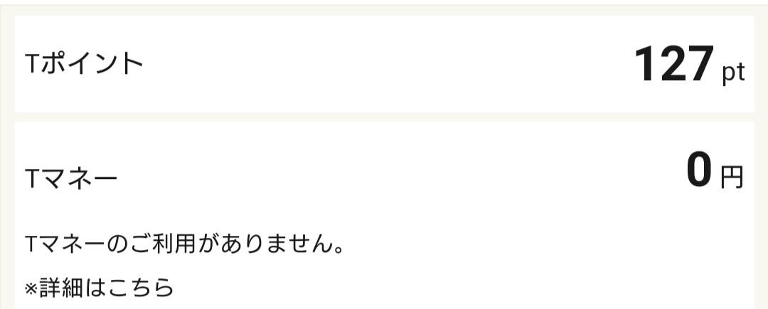 f:id:hinayuri2005:20210213100310j:plain