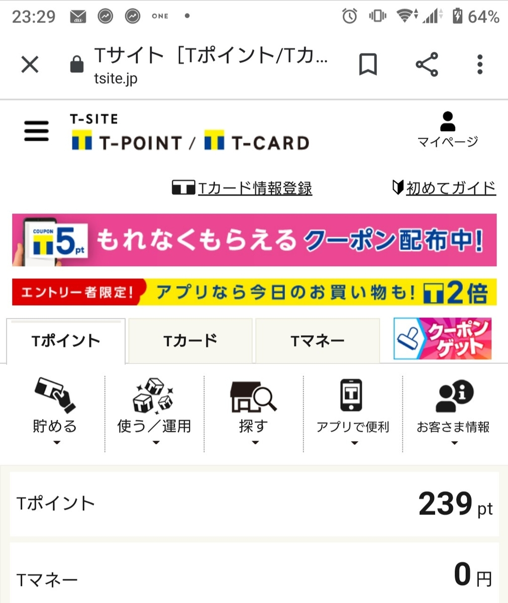 f:id:hinayuri2005:20210215233603j:plain