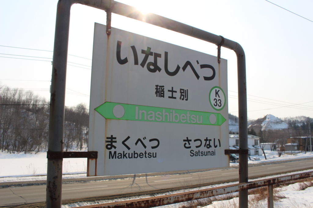 f:id:hinazakura8633:20171107062016j:plain