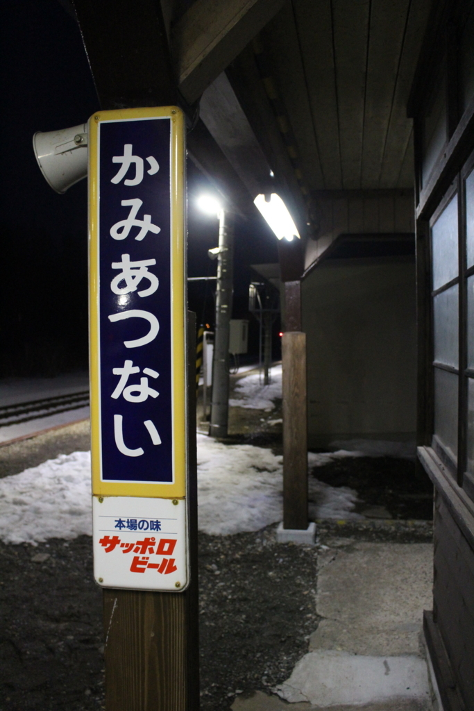 f:id:hinazakura8633:20171107085338j:plain