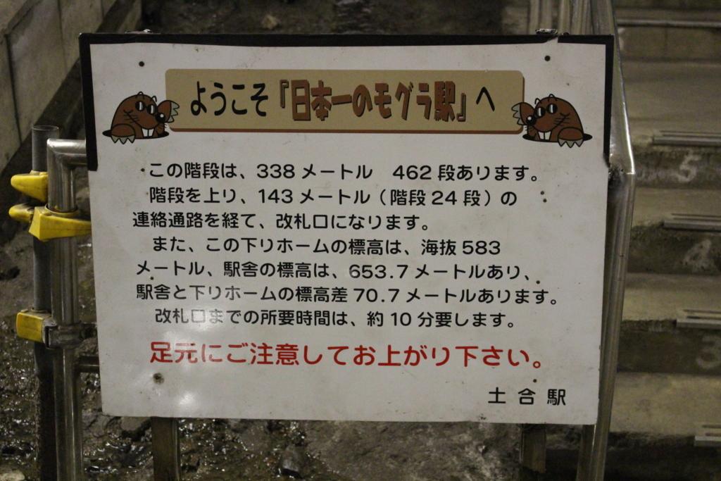 f:id:hinazakura8633:20180206053802j:plain