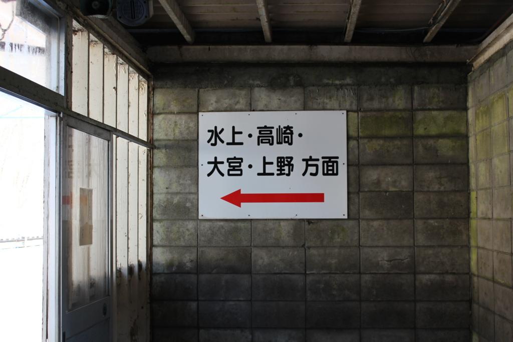 f:id:hinazakura8633:20180206060002j:plain