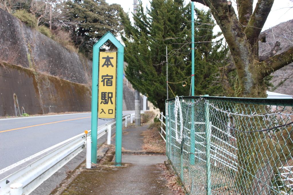 f:id:hinazakura8633:20180214202036j:plain