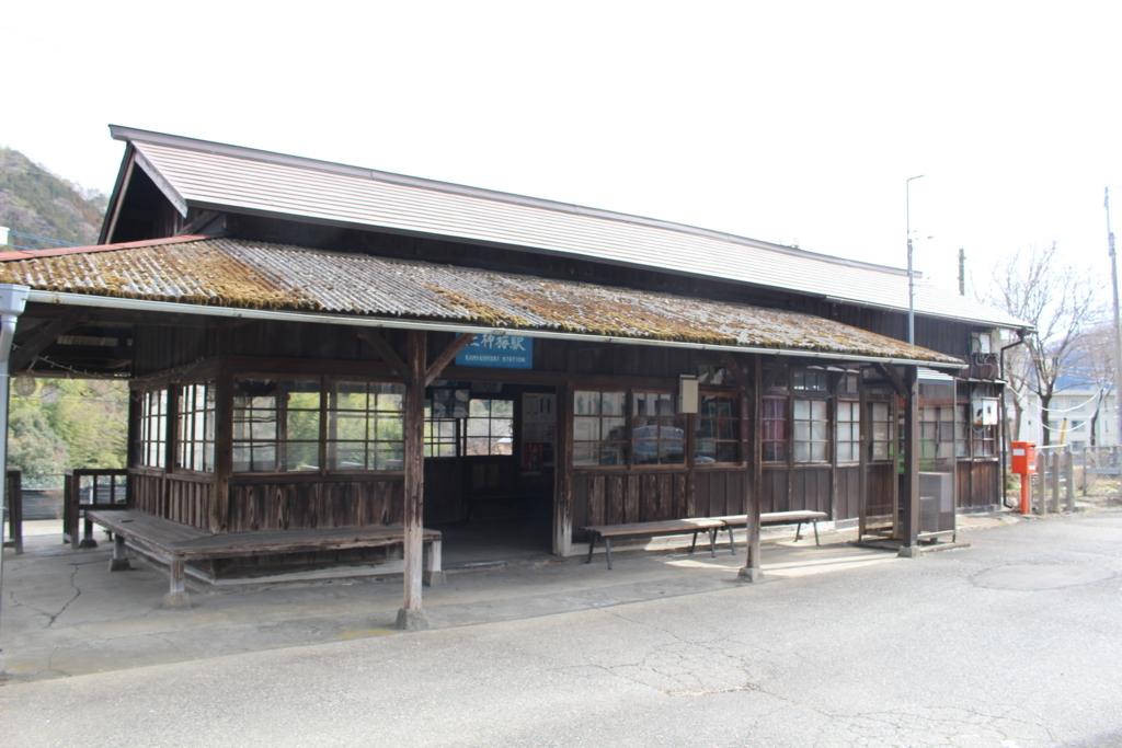 f:id:hinazakura8633:20180214203006j:plain