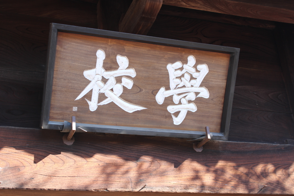 f:id:hinazakura8633:20180218222209j:plain