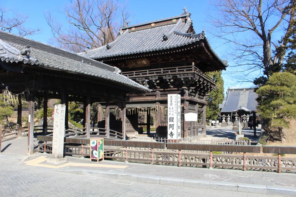 f:id:hinazakura8633:20180218230255j:plain