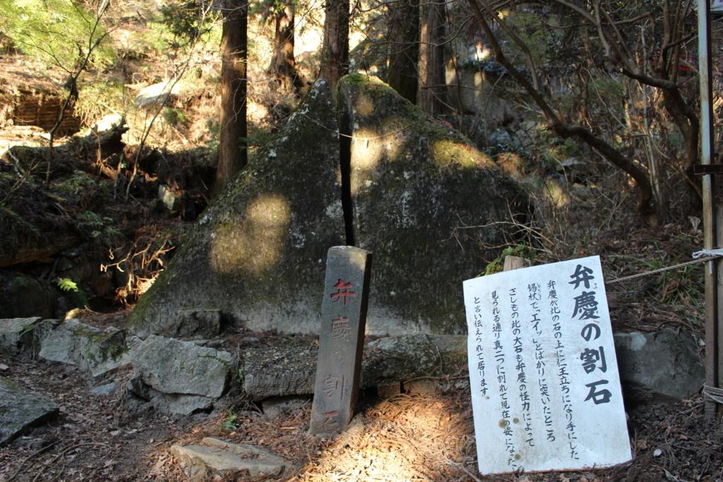 f:id:hinazakura8633:20180223185220j:plain