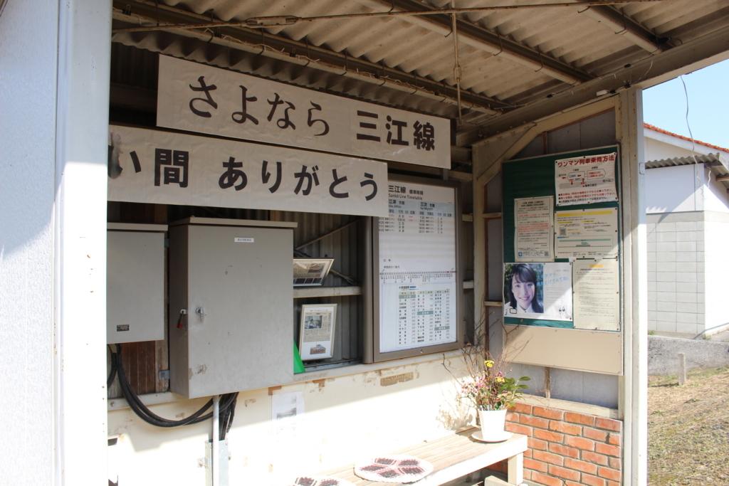 f:id:hinazakura8633:20180303212235j:plain