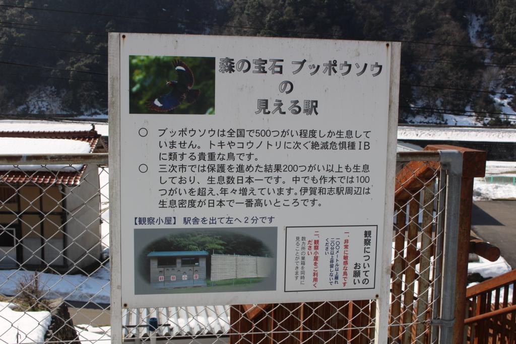 f:id:hinazakura8633:20180305215009j:plain
