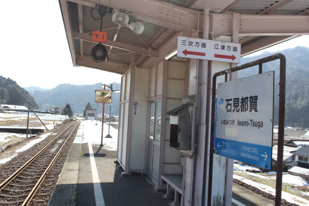 f:id:hinazakura8633:20180406060347j:plain