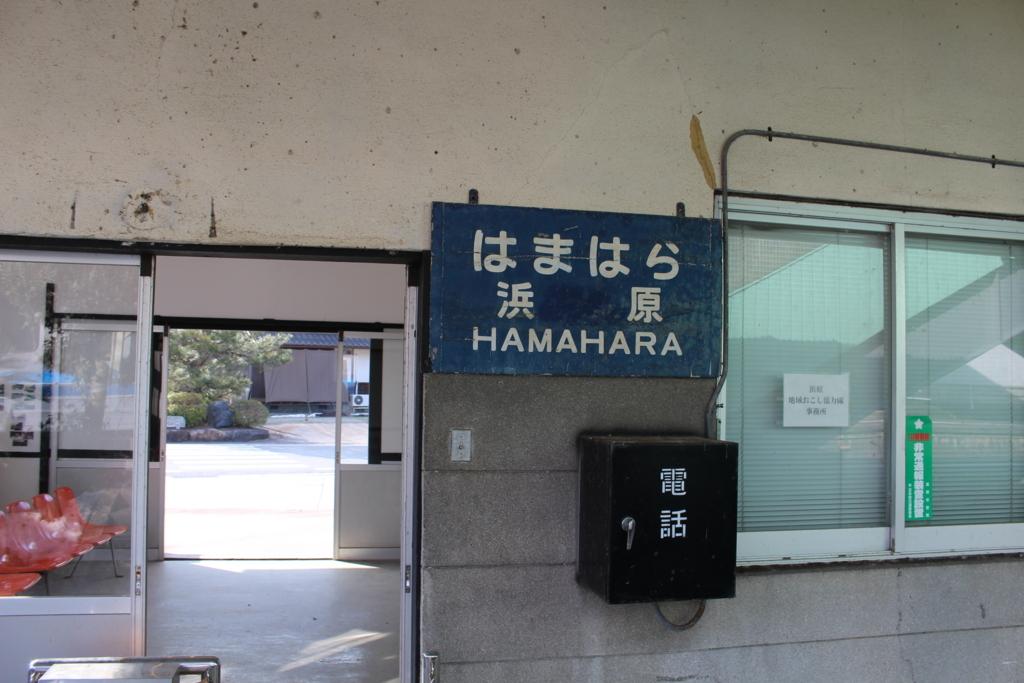 f:id:hinazakura8633:20180411084859j:plain