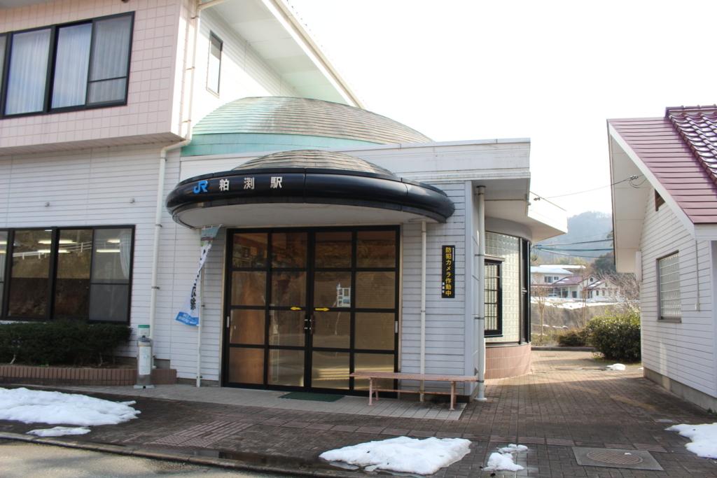 f:id:hinazakura8633:20180411090231j:plain