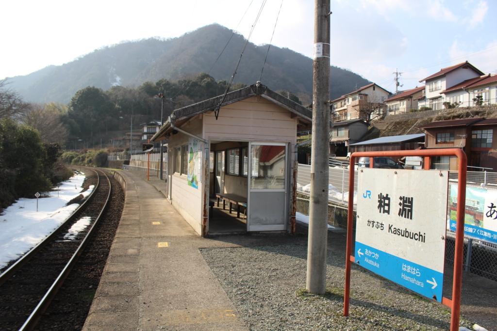 f:id:hinazakura8633:20180411090245j:plain
