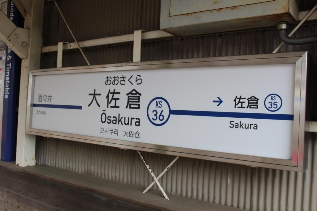 f:id:hinazakura8633:20180520222305j:plain