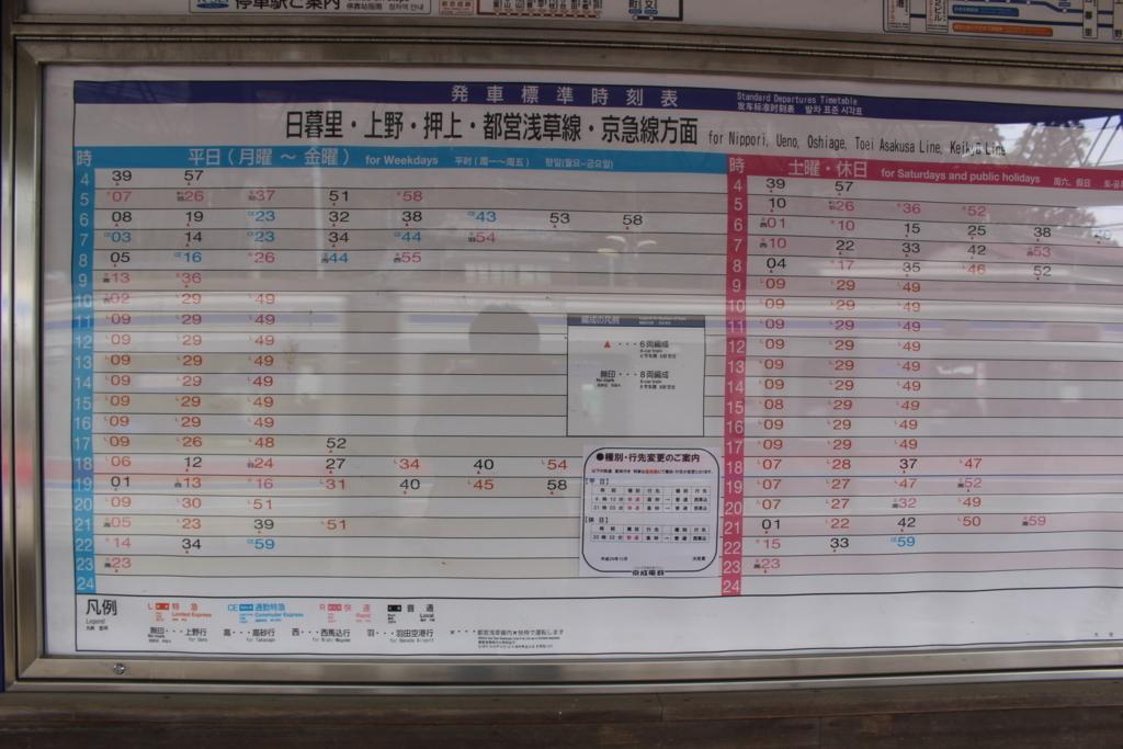 f:id:hinazakura8633:20180520222416j:plain