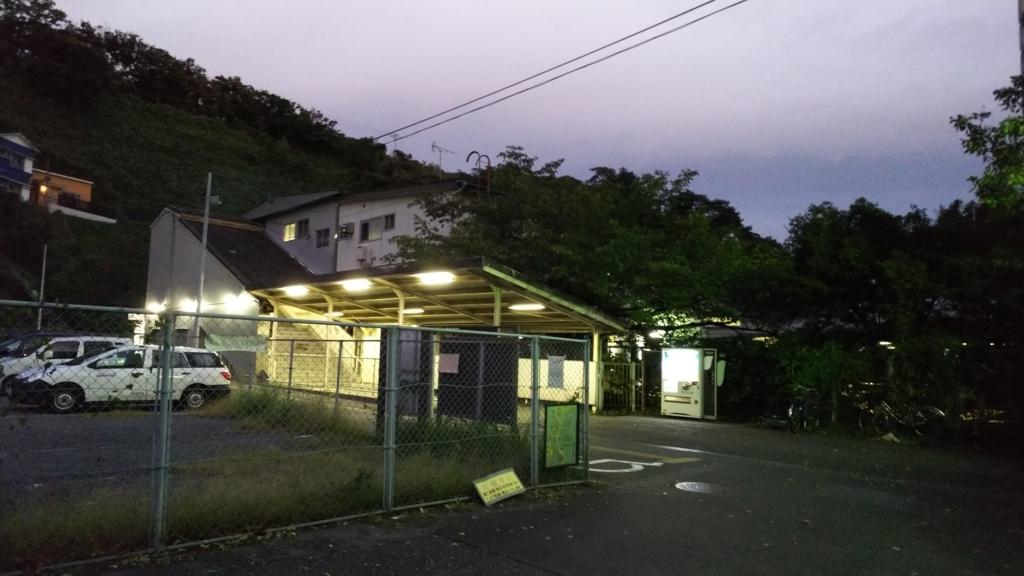 f:id:hinazakura8633:20180715201500j:plain