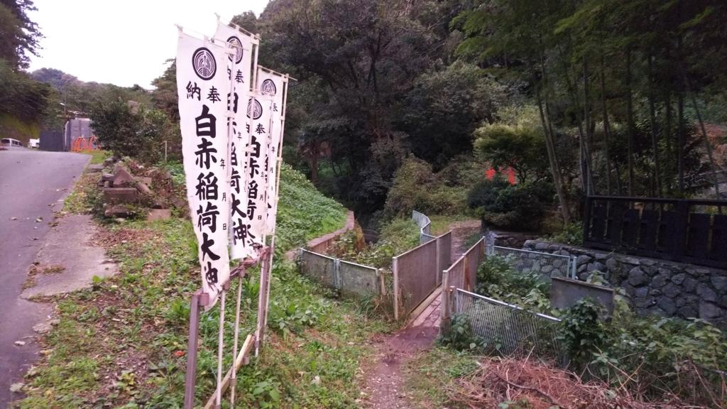 f:id:hinazakura8633:20180715202454j:plain