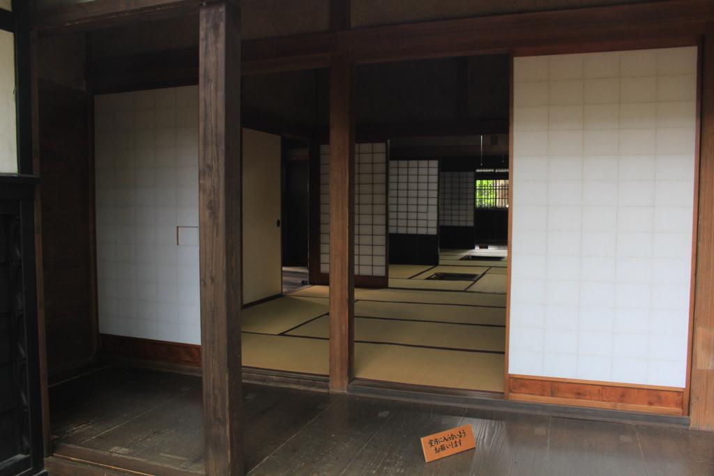 f:id:hinazakura8633:20180730195233j:plain
