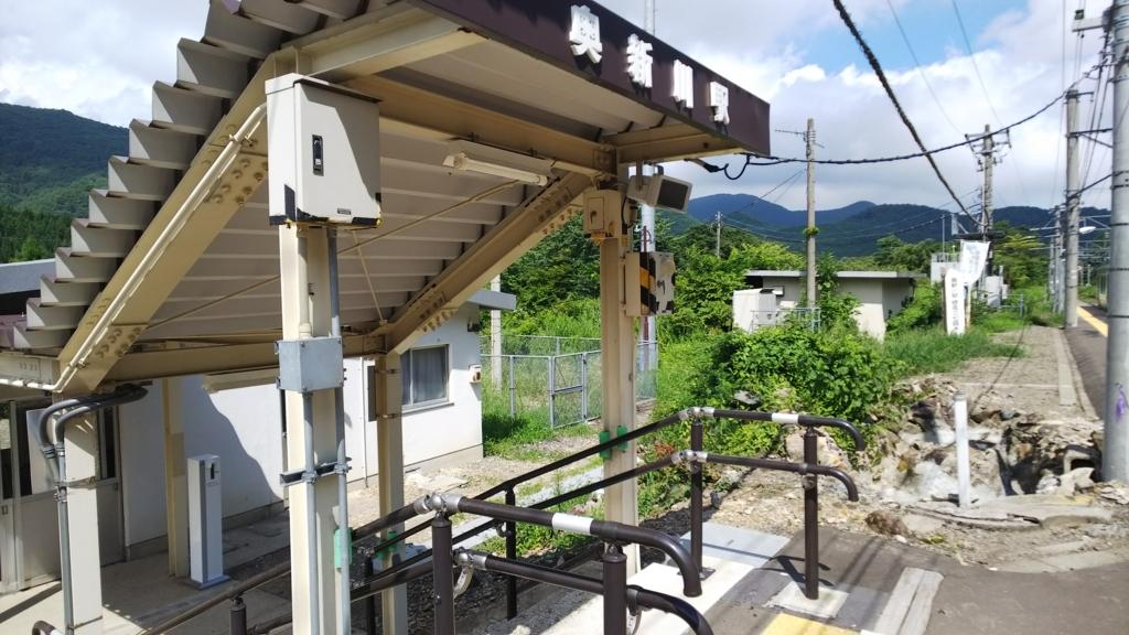 f:id:hinazakura8633:20180821055809j:plain