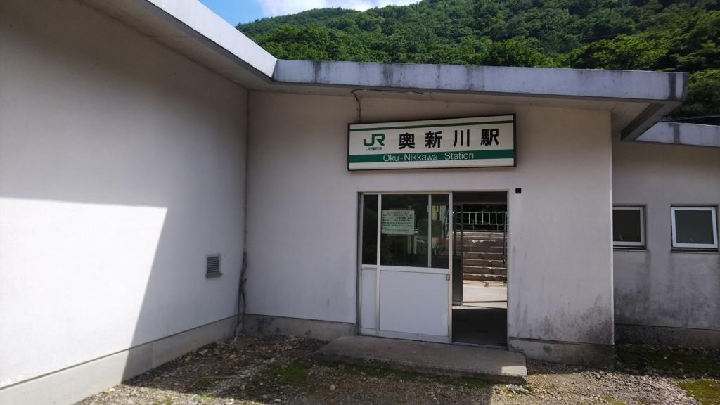 f:id:hinazakura8633:20180821061236j:plain