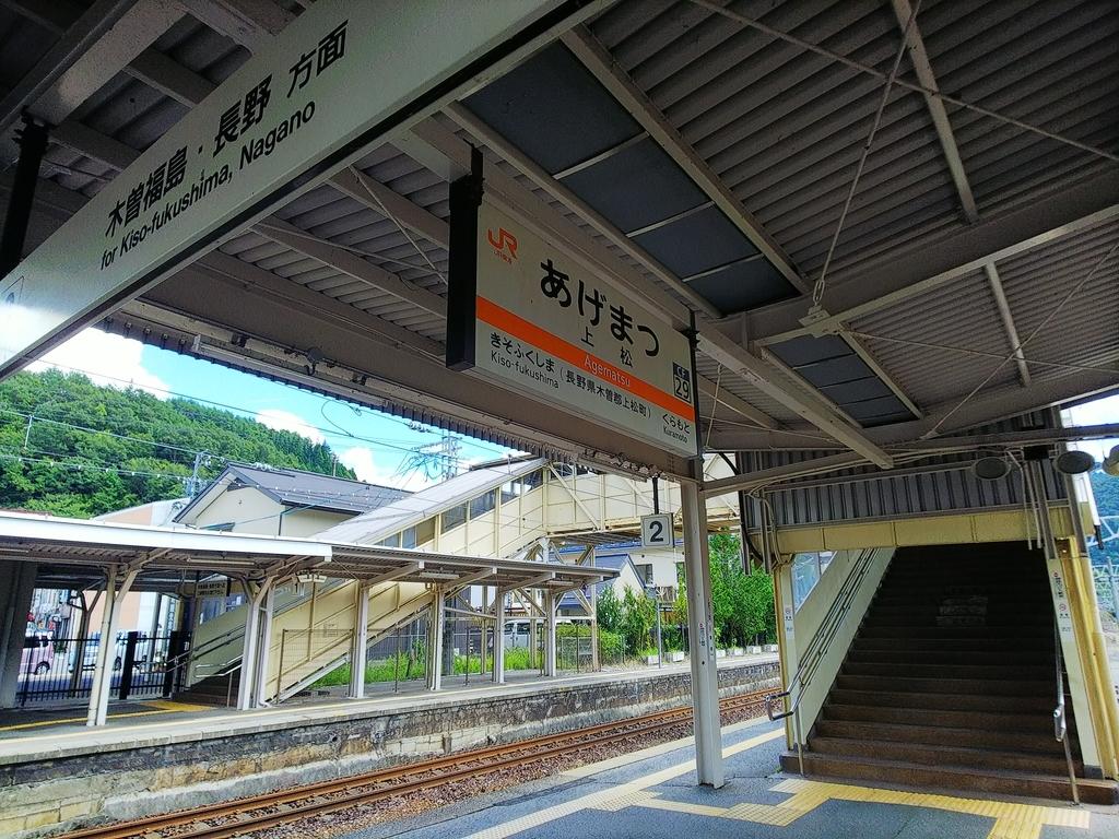 f:id:hinazakura8633:20180904023358j:plain