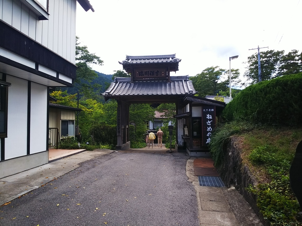f:id:hinazakura8633:20180904023637j:plain