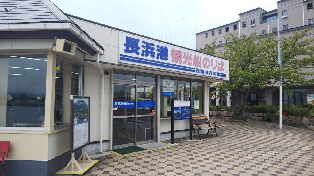 f:id:hinazakura8633:20180904073230j:plain
