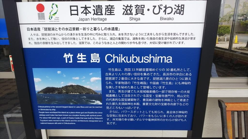 f:id:hinazakura8633:20180904073324j:plain