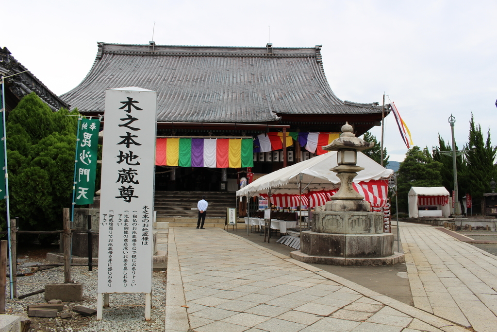 f:id:hinazakura8633:20180904104630j:plain