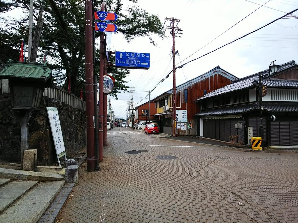f:id:hinazakura8633:20180904121840j:plain