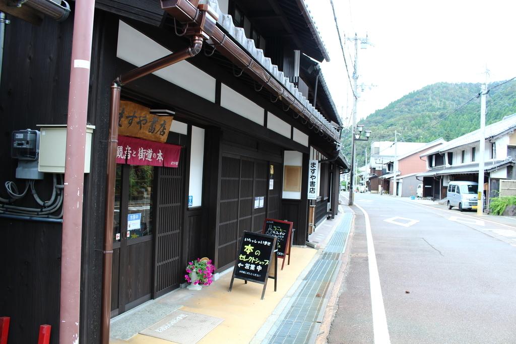 f:id:hinazakura8633:20180904121937j:plain