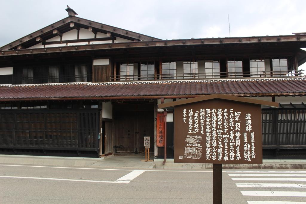 f:id:hinazakura8633:20180904144601j:plain