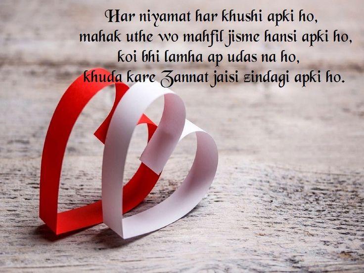 f:id:hindilifeloveshayari:20180804004013j:plain