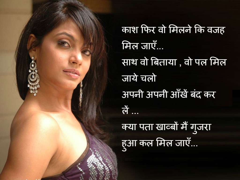 f:id:hindilifeloveshayari:20180804004134j:plain