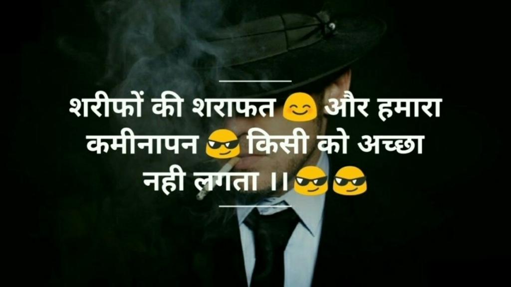f:id:hindiloveshayari:20180726180408j:plain