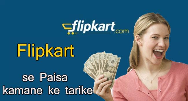 f:id:hindimepost:20180926033859j:plain